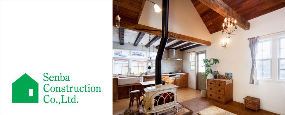 Senba Construction Co.,Ltd.